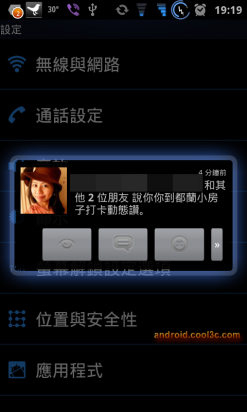 FriendCaster for Facebook - 連結你的臉書