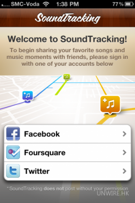 【香港】憑歌寄意 – SoundTracking iPhone app