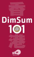 [香港][Android] 點心大全 -《香港 DimSum 101 Online 》