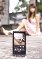飽潤視聽的影音饗宴 - Acer Stream智慧型手機