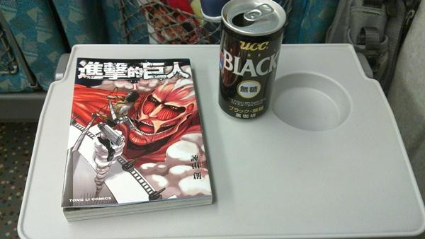 【我愛三滴專欄】:《進擊的巨人》令人著迷的題材,果然是日本得賞的大作!