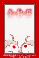 「化物語目覚App」阿良良木最苦手的姊妹,火磷與月火化身鬧鐘App吵翻天