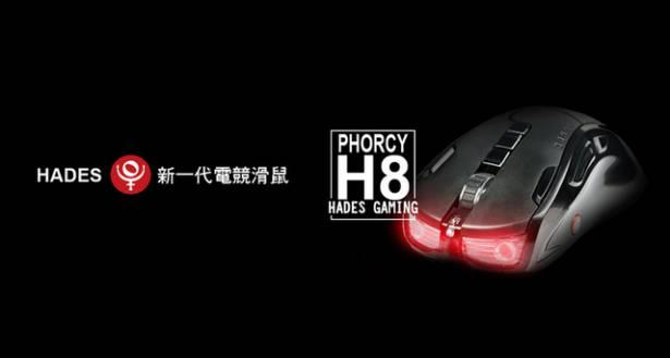 [情報]哈帝斯-弗爾庫斯H8全新登場,隨機送HIS空戰英豪虛寶