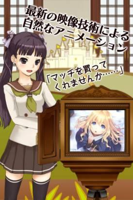 勤練日文,從聽故事開始:「放課後の紙芝居部」讓您與知名聲優互動!