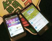 【好簡單小姐專欄】Android付費程式被下架了,至少還有Hami!