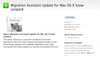 Mac OS X Lion 確定美西時間週三來到...