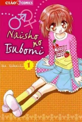[我愛三滴專欄]漫畫推薦-《少女的秘密心事》不可思議的友情,這樣的劇情最棒!