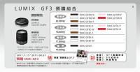 女友三號台灣預購開跑嚕,單機身14 900開始