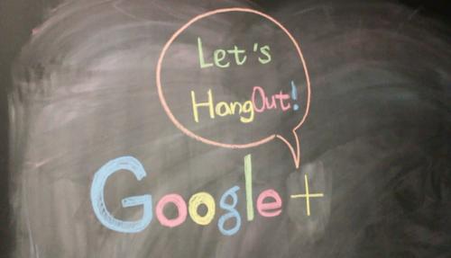【好撇步】Google Plus之在Google+除了發訊息之外還能做的三件事
