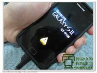 教您如何讓您的 Samsung Galaxy S2 I9100 取得 Root 權限