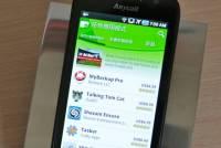 透過 VPN 更新和下載付費 Android Market 的 App