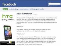 HTC Bootloader解鎖計畫始動!