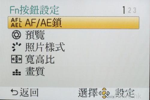 [香港]除了細小還有別的嗎? Panasonic GF3 評測
