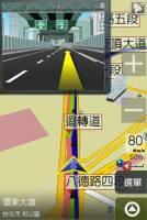 【手機】癮科技旅遊 3C 小撇步---GPS+130 萬畫素視訊相機
