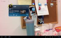【平板】癮科技旅遊 3C 小撇步---五大專區「社交專區」