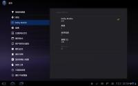 【平板】癮科技旅遊 3C 小撇步---杜比音效技術