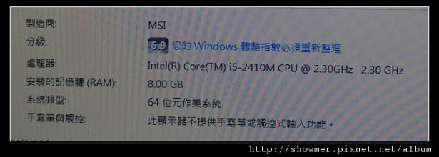 MSI GT680 提供高性價比的 Gaming Notebook