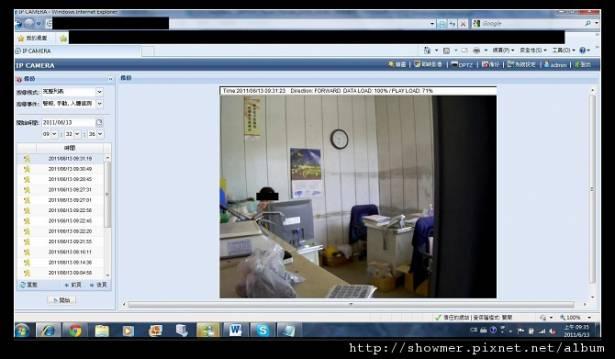 AVTECH AVN80X 簡單上線輕鬆使用的IPCAM 實戰分享