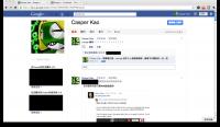 Facebook Google+ 傻傻分不清(?)