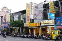 台南‧方塊豆腐冰