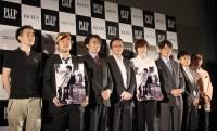 日本時尚雜誌『IQUEEN』與『aBUTTON』首創史上最高畫質4K 3D數位內容版