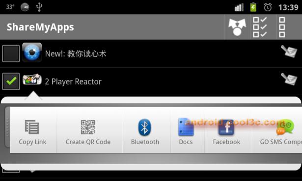 ShareMyApps - 輕鬆分享你的程式