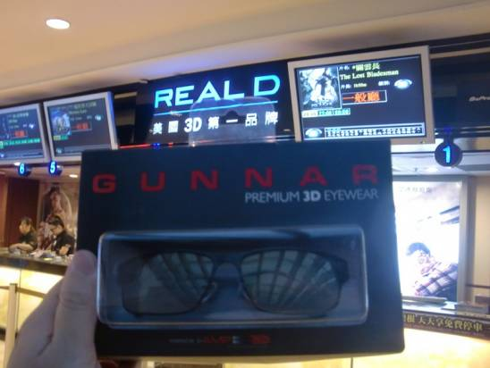Gunnar 3D立體眼鏡喜滿客實測,以及2D螢幕濾光心得