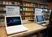 蘋果公司為地震以及海嘯災區提供免費的修理服務