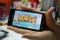 OPEN小將 航海王國 Online:免費 Android 線上遊戲