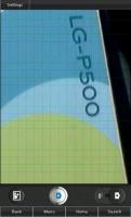 請問LG P500拍照放大縮小框線問題