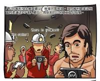 婊科技:送PSP給智利礦災的礦工,也許沒有想像中的美好