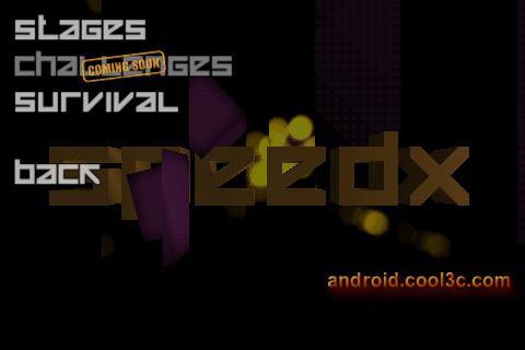 Speedx 3D - 考驗你的速度與反應