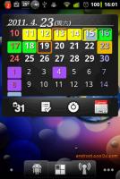 S2 Calendar Widget 2 - 實用月曆小工具
