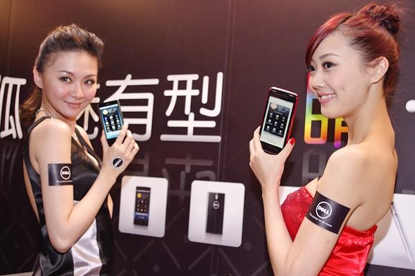 一個想要android 智慧型手機女生的想法...