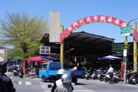台南‧黃家碗粿