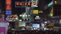 看香港夕陽工業 – 老師傅細說霓虹製作與行業沒落