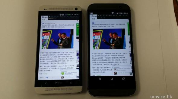 【真機詳測】HTC 最新旗艦 – The All New HTC One(M8)vs 舊 HTC ONE 對決