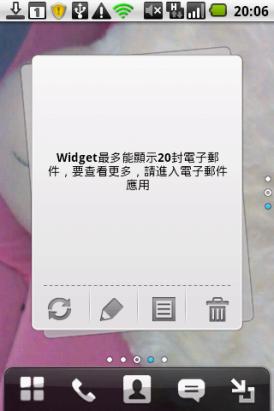 華為 IDEOS U8500 智慧型手機介面動手玩