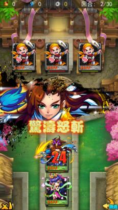 差點就贏過支付寶的手機遊戲《放開那三國》正式引進台灣