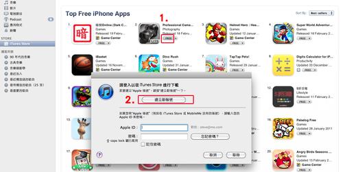 【好撇步】六步驟設定好妳的 iPod touch 懶人包