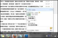 公司會鎖 MSN,沒開 Messenger 會沒安全感?有解啦!