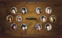 卡牌式戰國遊戲《九洲戰記》讓你上網輕鬆對戰