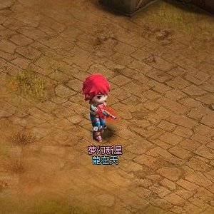 2.5D可愛Q版風格《夢幻之城》網頁遊戲也可以這樣卡哇伊