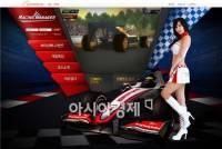 以瀏覽器為基礎,Racing Manager讓你上網就可以玩F1