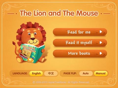 超精美兒童有聲電子書,中英文雙語,AppleTreeBooks,送給孩子最好的禮物!
