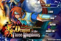 《Dragon of the Three Kingdoms》勾起童年回憶的iPhone遊戲 限時特價
