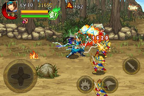《Dragon of the Three Kingdoms》勾起童年回憶的iPhone遊戲,限時特價中~