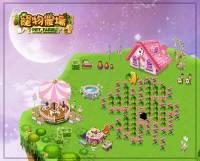 正港台灣自製!《寵物農場》2011 年 1 月即將夯爆全台