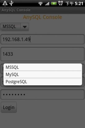 AnySQL Console