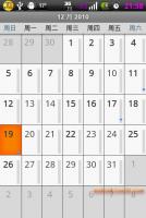 Google日曆使用教學
